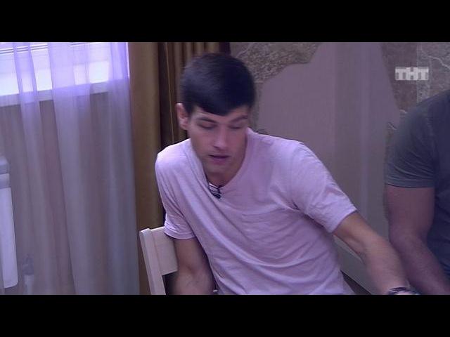 Программа Дом-2. Lite 67 сезон 25 выпуск — смотреть онлайн видео, бесплатно!