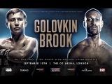 Gennady Golovkin Vs Kell Brook Full Fight 10 Eylül 2016 Full HD