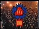 Открытие первого в Минске ресторана McDonald's| History Porn