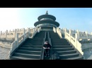 DJ Brace at the Temple of Heaven
