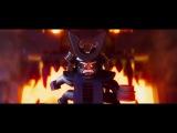 Лего Фильм Ниндзяго  The Lego Ninjago Movie - приключенческий семейный мультфильм трейлер...