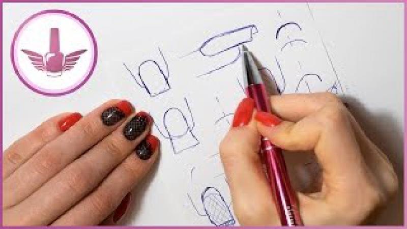 Как исправить форму натуральных ногтей Скручиваются ногти Трапециевидная форма ногтей