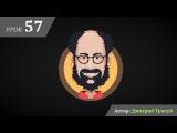 Уроки Adobe Illustrator. Урок №57: Как создать иконку человека по фотографии в Adobe Illustrator