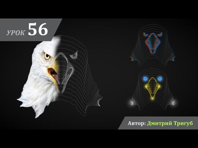 Уроки Adobe Illustrator. Урок №56 Как создать рентгеновский эффект в Adobe Illustrator