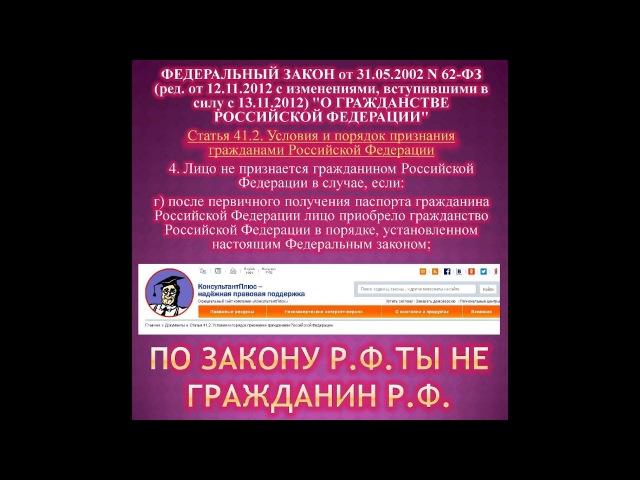 Депортация граждан РФ с 2017 г. Информация от УФМС России