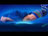 БЕТХОВЕН Колыбельная 3 ЧАСА Классическая Музыка для Сна Колыбельные для Детей