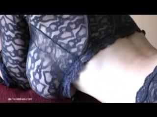 Denise Milani Tease ( fetish milf wet pussy big tits suck blowjob kink porn anal мамка сосет порно анал шлюха фетиш )