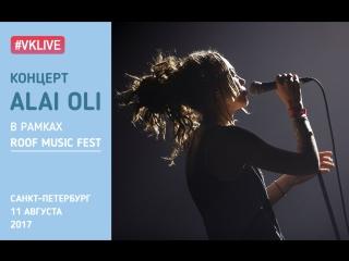 #roofmusicfest #AlaiOli / Часть 2