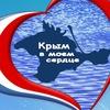 Отдых Крым: Экскурсии, Трансферы по Крыму из Аэр