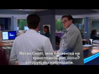 Медики Чикаго   Chicago Med   Сезон 2 Серия 10   Русские субтитры