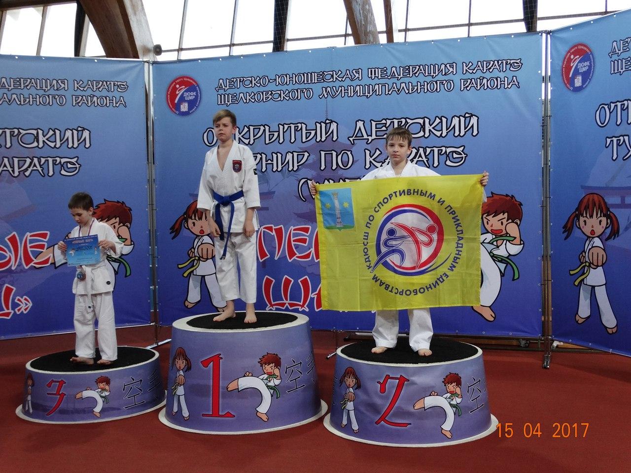 Золото, два серебра и три бронзы на Турнире по каратэ Первые шаги, фото Коломна Спорт