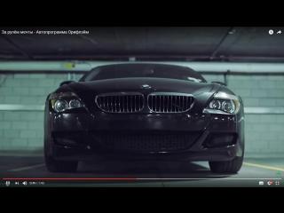 Наша автопрограмма!!! Ищу именно тех людей, кто хочет такой автомобиль по программе!!! Если ты такой пиши в личку!!!! Я с радост