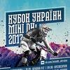 Кубок Украины по miniDH 2017