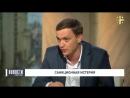 Константин Кнырик о запрете российских СМИ и санкционной истерии на Украине {16.05.2017}