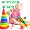Фантазёр игрушки Псков