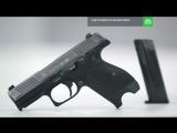 Компактная замена пистолету Макарова