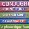 Учим французский