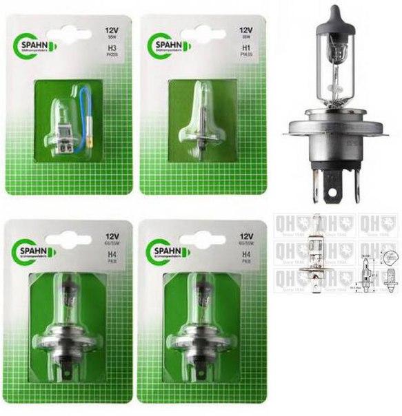 Лампа накаливания, фара дальнего света; Лампа накаливания, основная фара; Лампа накаливания, противотуманная фара; Лампа накаливания, фара дальнего света для AUDI V8 (44_, 4C_)