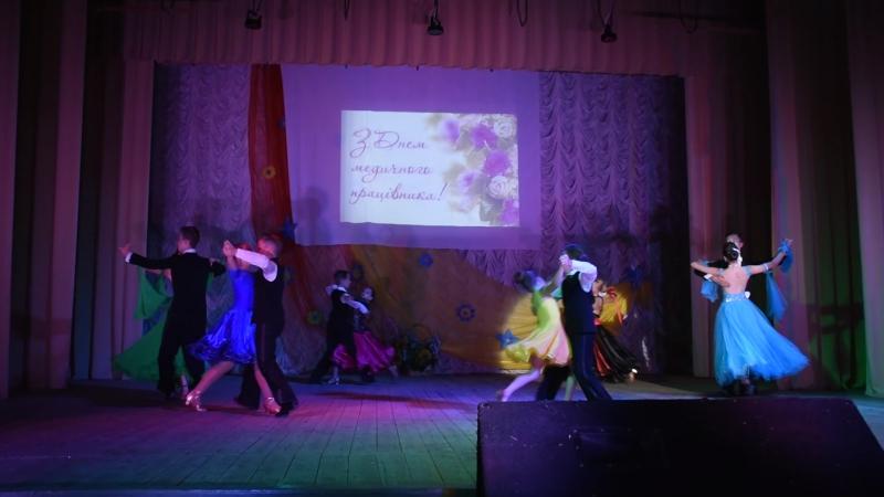 Вихованці спортивно - танцювального колективу