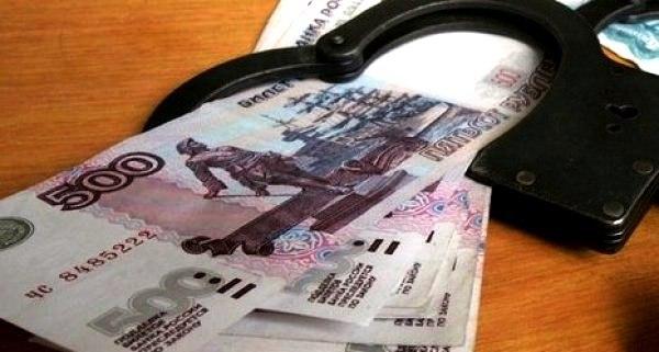 Жителя Зеленчукского района осудили за дачу взятки