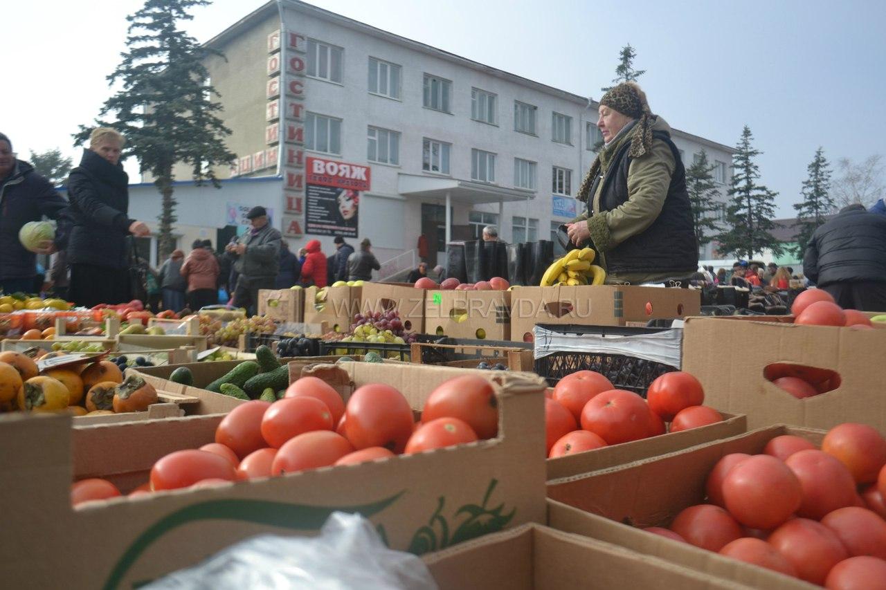 В Зеленчукском районе прошла традиционная осенняя ярмарка
