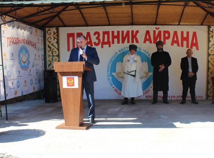 В Малокарачаевском районе отметили «Праздник айрана на Медовых водопадах»