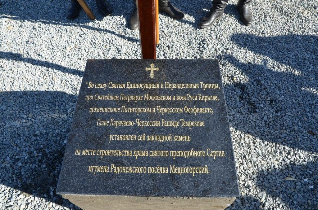 В поселке Медногорском появится новый храм