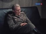 Вечный зов 15 серия (1973)_ СС-овский офицер из армии Власова вербует агента тайной разведки Абвер.