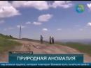 Аномальное явление на юге Узбекистана Страшное интересное и невероятное видео, я