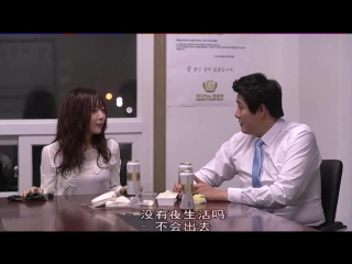 善良的女祕書 [中文字幕] 10