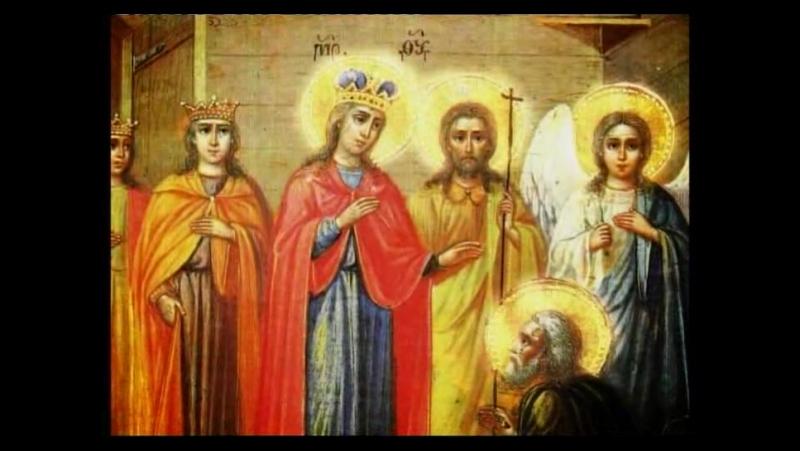 Закон Божий. 029. О добродетелях. Вера. Надежда. Любовь.