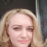 Александра Галиева