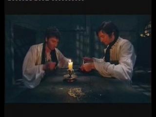 Адъютанты любви 13 серия