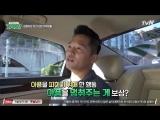 Taxi 161025 Episode 449