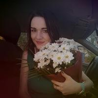 Наталя Ігорівна