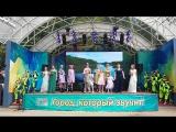 Даниил Мишин. Мистраль &amp Ассорти Band