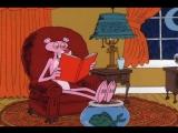 Розовая Пантера - Розовая Пантера на отдыхе находит надоедливого друга.