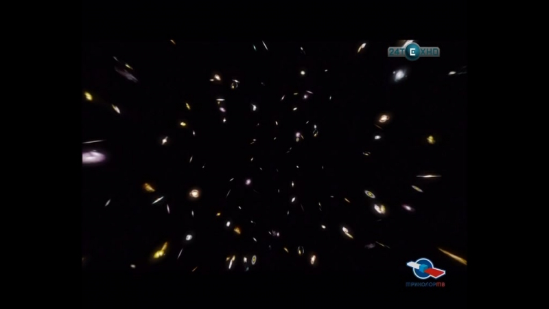 Вселенная / The Universe Сезон 2 - 12