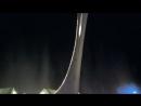 Поющие фонтаны Сочи. Олимпийский парк 19.06.2017 г. 01