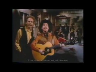 Simon & Garfunkel - You Can't Be Funny All The Time (Smothers Brothers Comedy Hour)