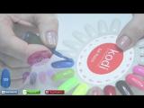 Гель лак № 129_ технология нанесения. СЕКРЕТЫ покрытия гель лаком Kodi Professional