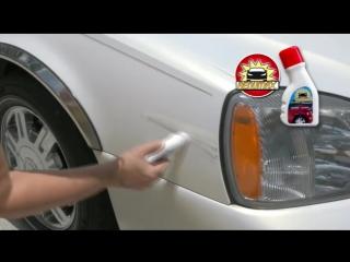 RENUMAX - Средство для удаление царапин на любом авто