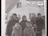 Башкирия. Все дети находившиеся дома, погибли в пожаре