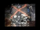 Двигатель Mercedes GL 400 X166 3.0 M276 Купить Двигатель Мерседес ГЛ 400 Х166 3.0 Наличие