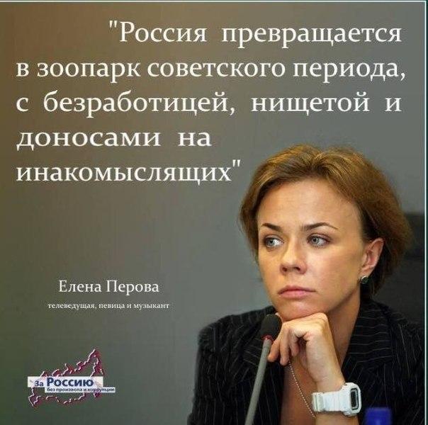 Вице-премьер РФ Шувалов рассказал, когда россиян перестанут наказывать запретом продуктов за санкции Запада - Цензор.НЕТ 2778