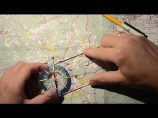 Как пользоватся компасом, ориентирование на местности
