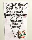 Сергей Бабкин фото #10