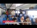 Пасажири Інтерсіті їхали 7 годин стоячи через меншу кількість вагонів