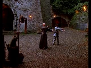 Сердце дракона 2. Начало (2000) HD