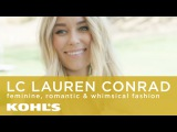 LC Lauren Conrad Dress Up Shop Collection Kohl's